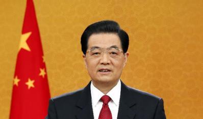 胡锦涛主席发表新年贺词