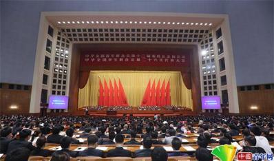 秦宜智:为实现中华民族伟大复兴中国梦凝聚青春力量