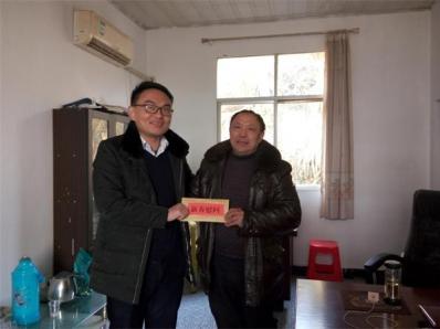 团县委开展新春扶贫慰问